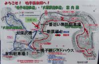 紅葉2012鳴子峡16案内図