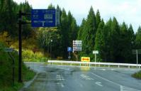 秋田県道282号線13栗駒大湯交差点