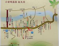 紅葉2012小安峡温泉12案内図