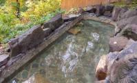 小安峡温泉とことん山露天風呂15露天三段目