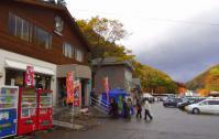 小安峡大噴湯3観光物産館