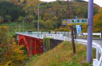 小安峡大噴湯13河原湯橋