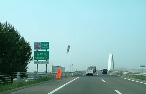 2011高速道路無料3