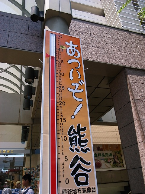 熊谷うちわ祭り 038