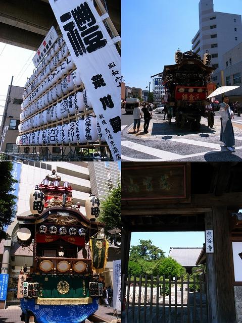 熊谷うちわ祭り-tile