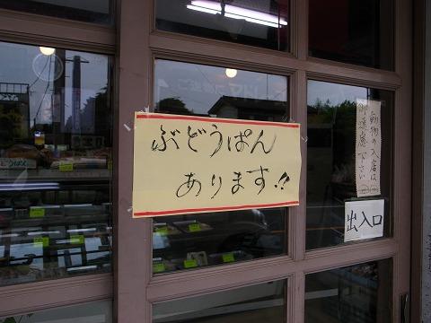柳屋洋菓子店 001