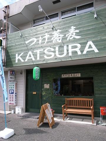 katsura 002