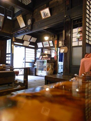 浅見茶屋 020
