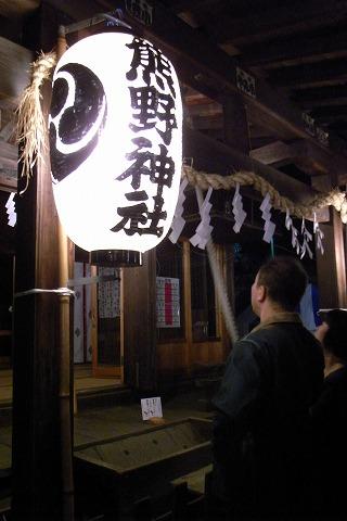 川越祭り22年 141