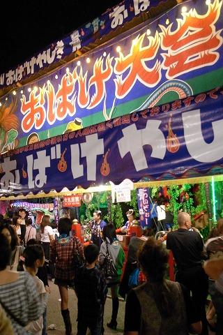 川越祭り22年 251