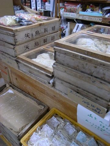 矢島製麺 001