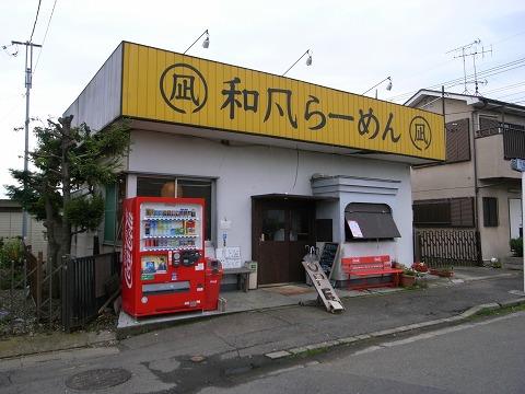 凪 002