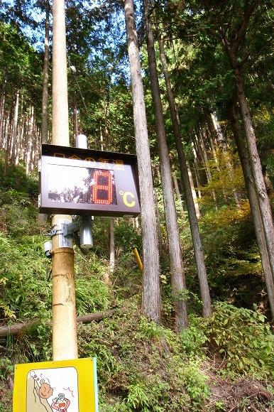 小鹿野町遠征 047
