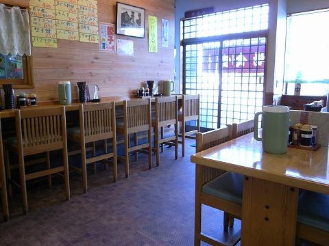 宿場食堂 016