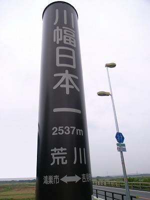 2011-06-01 馬力屋 006