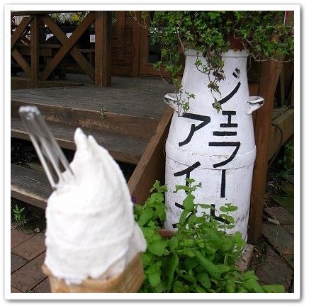 2011-06-01 榎本牧場 009