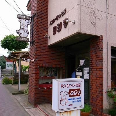 2011-06-10 タジマ 020