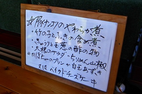 2011-06-22 枇杏 011
