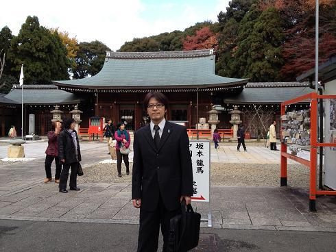 京都霊山護国神社にて