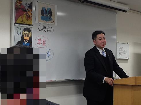 黒田 裕樹先生