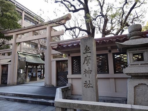 パレード出発地点の坐摩神社(いかすりじんじゃ)