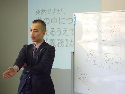 久野潤 先生