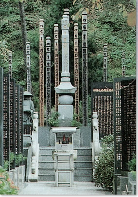 昭和殉難者法務死追悼碑を守る会
