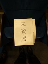 [知っておかなければならないチベットの今 2]002.JPG
