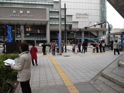 梅田阪神百貨店前 001