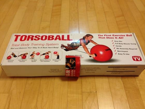 torosball (2)