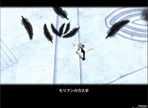 mabinogi_2012_01_27_028.jpg