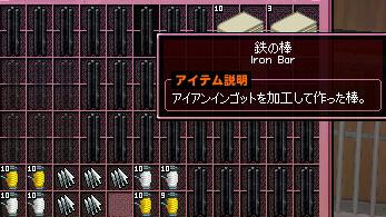 mabinogi_2012_01_31_007.jpg