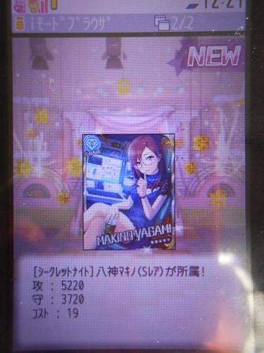 DSCN8266.jpg