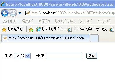dbwebupdate3_1