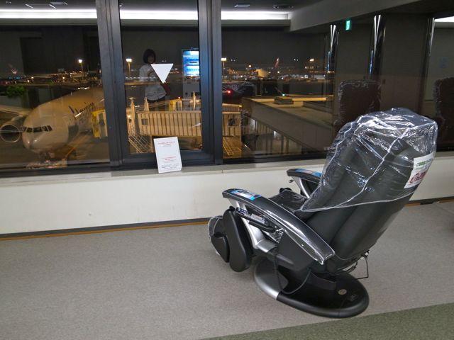 成田空港 マッサージチェア
