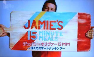 ジェイミーズ15MM