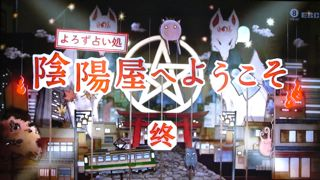 2013年秋ドラマ3