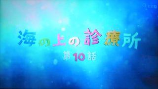 2013年秋ドラマ4