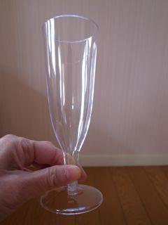 プラスティックシャンパングラス2