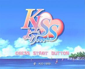 KISSより・・・