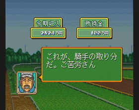 ステークスウイナー G1完全制覇への道