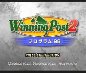 ウイニングポスト2 プログラム'96