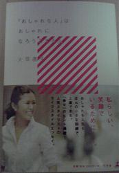 seta_20120912112943.jpg