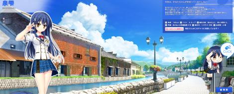 小樽運河?