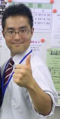 正学館東菅野校校長飯塚先生