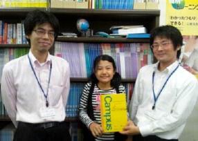 村田先生、佐久間先生と一緒に