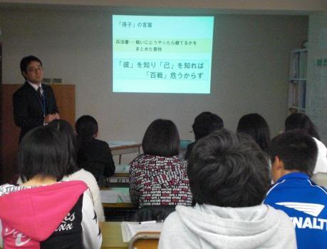 正学館東菅野校飯塚校長です