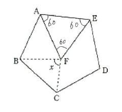 第6号クイズ解答①