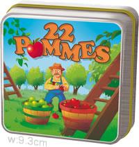22個のリンゴ:箱