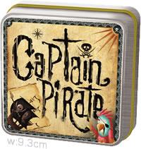 キャプテン・パイレーツ:箱